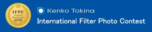 Kenko Tokina International Filter Photo Contest